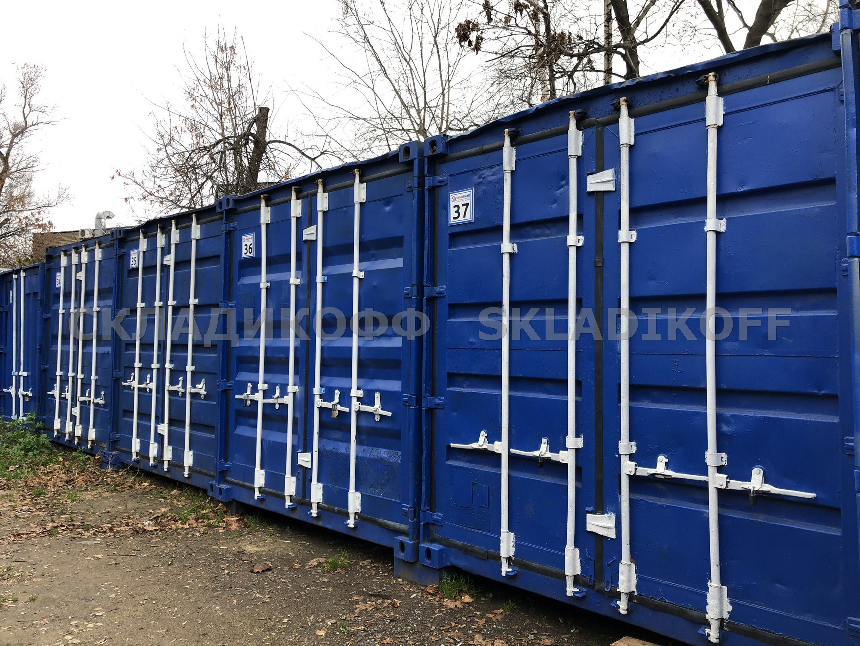 склад-контейнер в СВАО