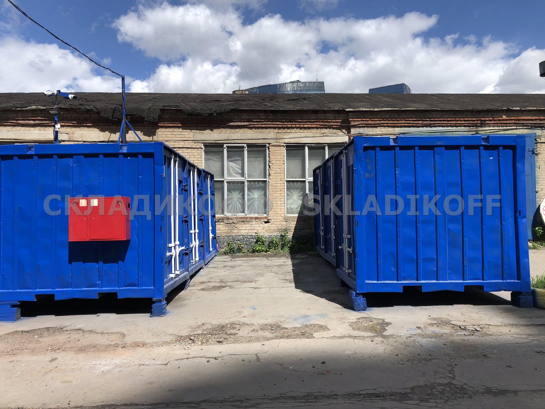 склад-контейнер на Нагорной