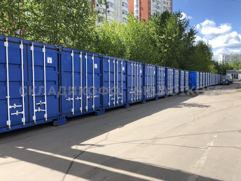склад-контейнер в ЮЗАО