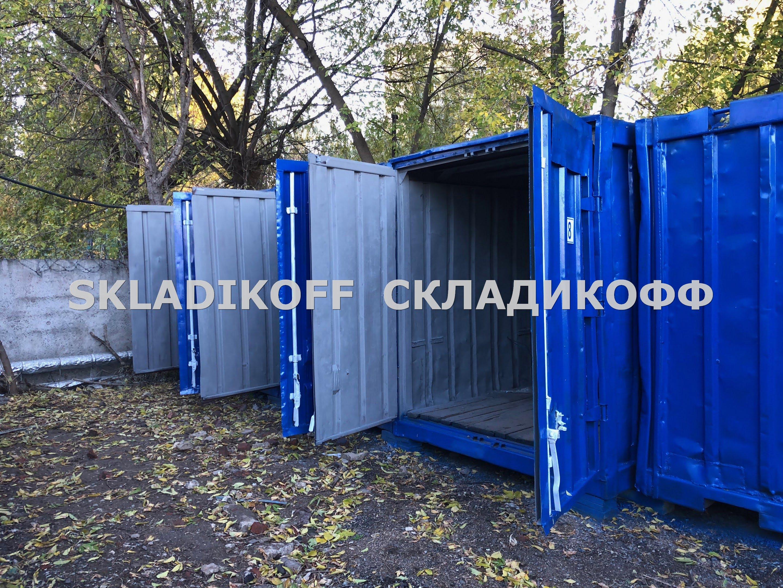 склад-контейнер в Медведково