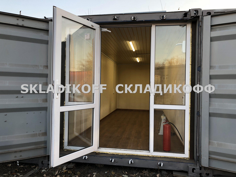 Perovskaya insulated warehouse 15 m²