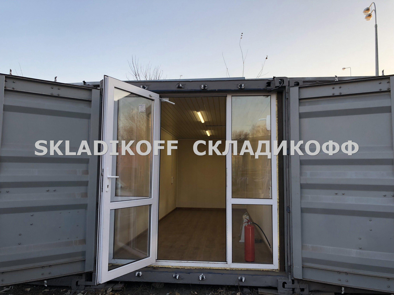 склад-контейнер в Перово
