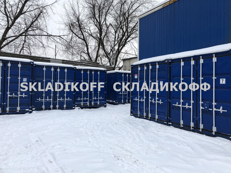 Shosseynaya 15 m²