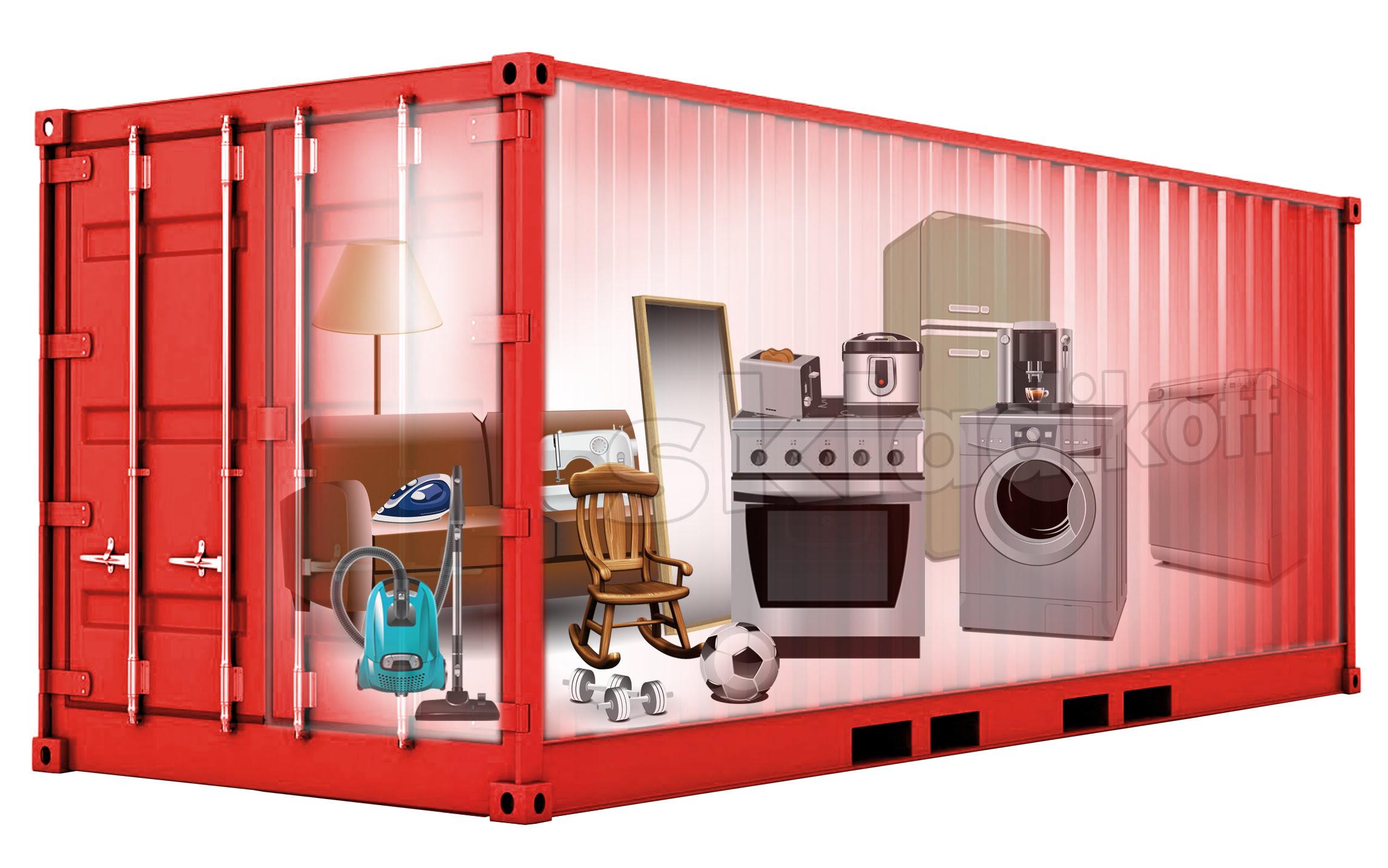 аренда склада для хранения бытовой техники