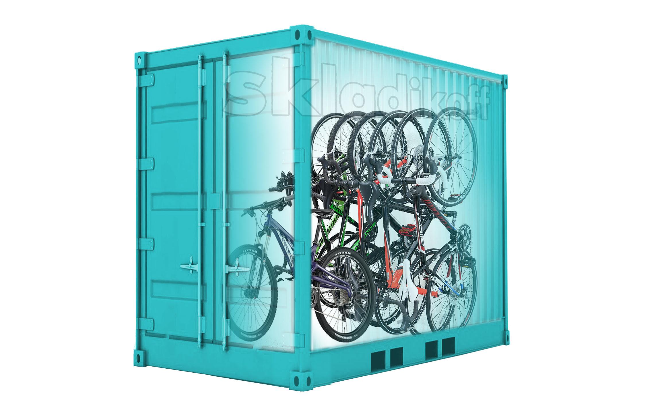 Сезонное хранение велосипедов зимой