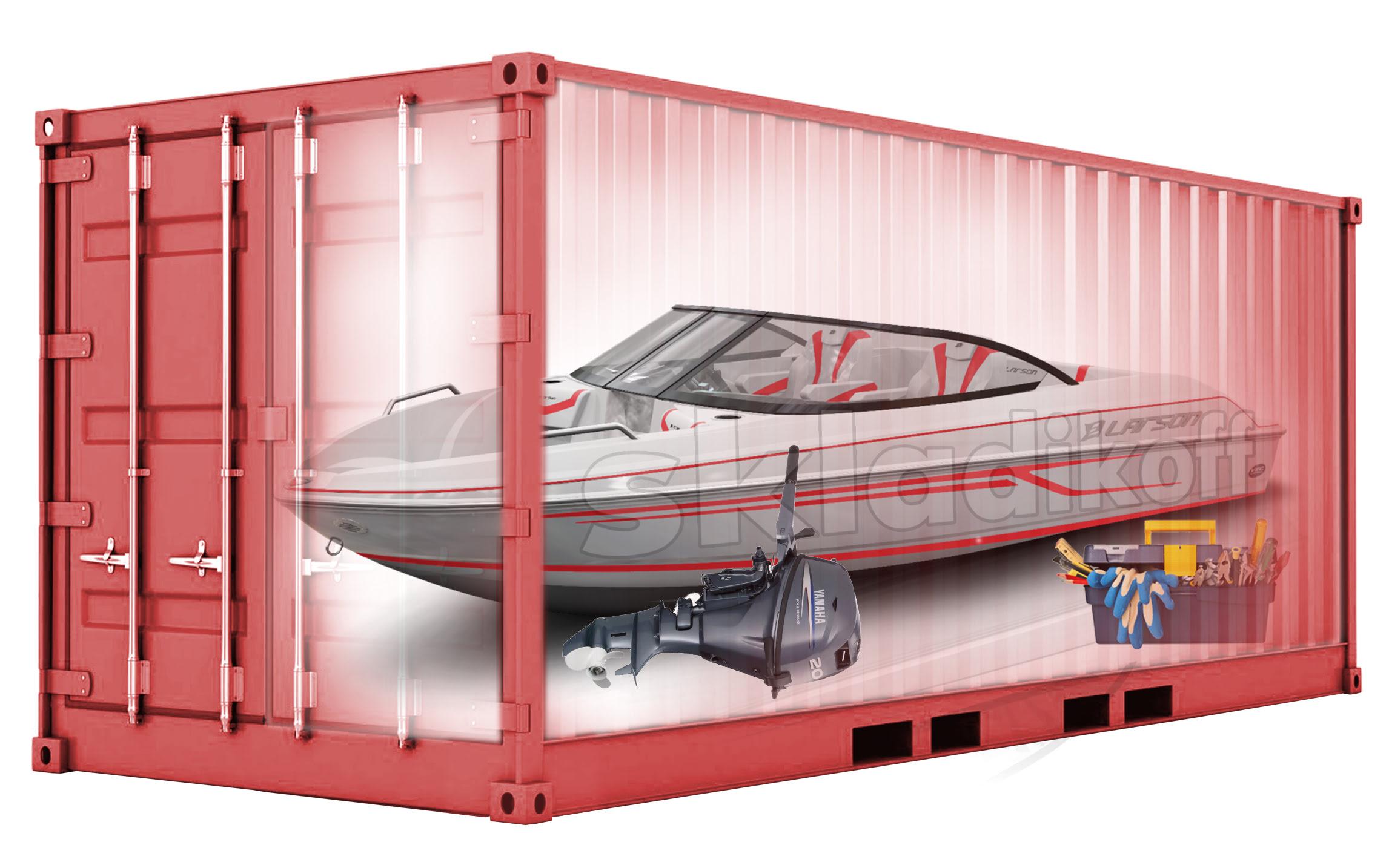 сезонное хранение лодок и катеров