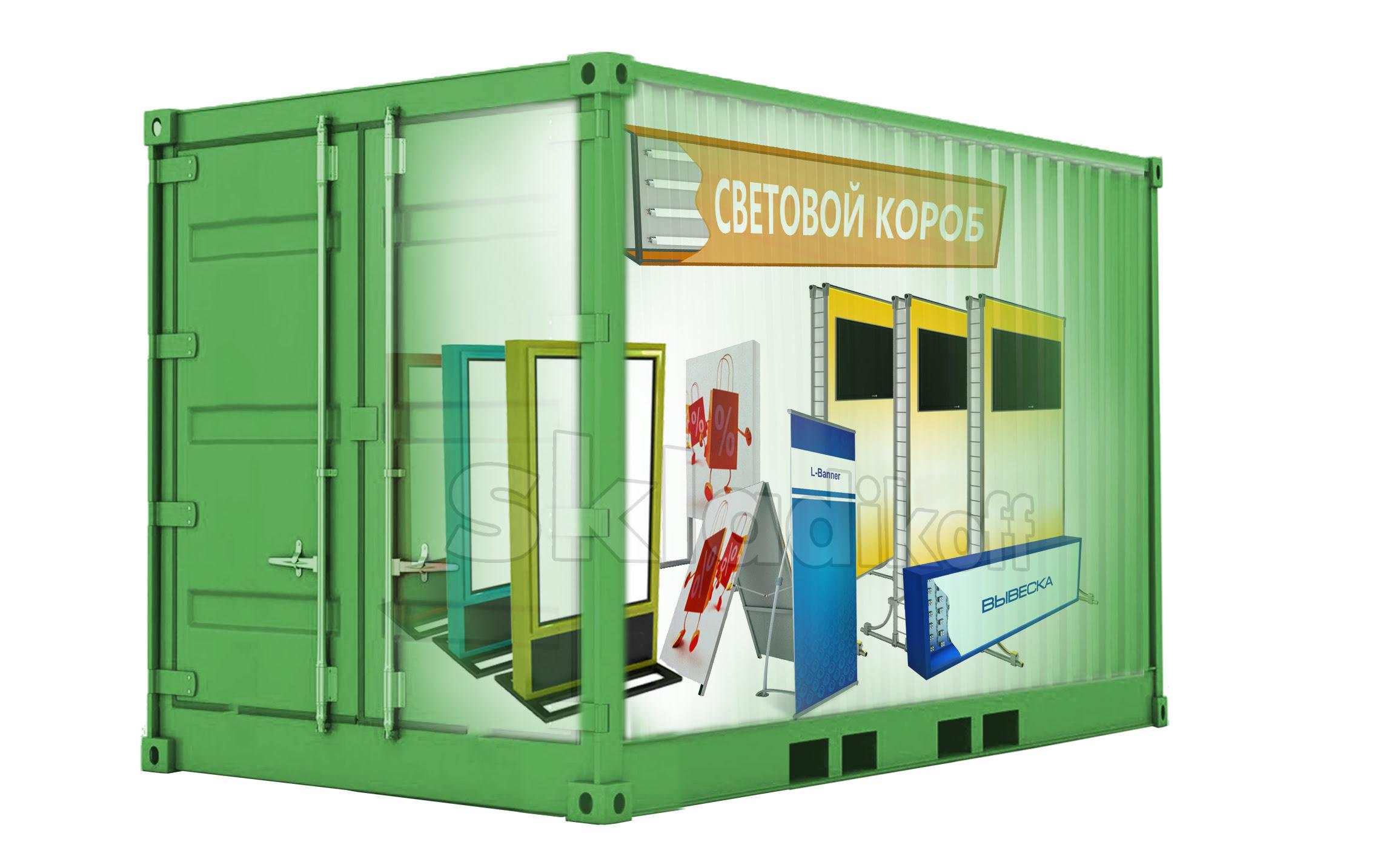 Аренда склада для хранения рекламных конструкций