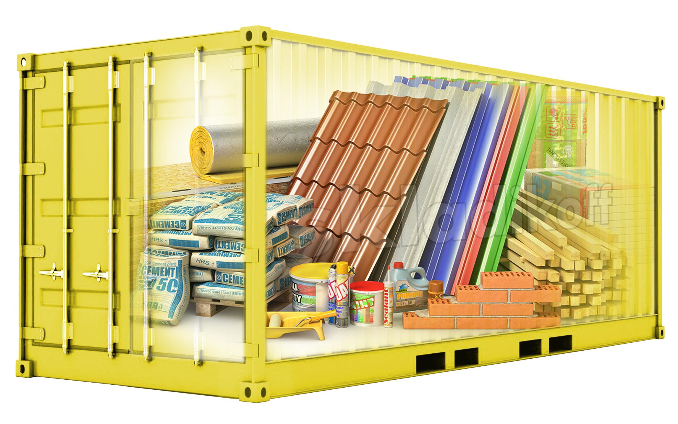 склад для хранения строительных материалов