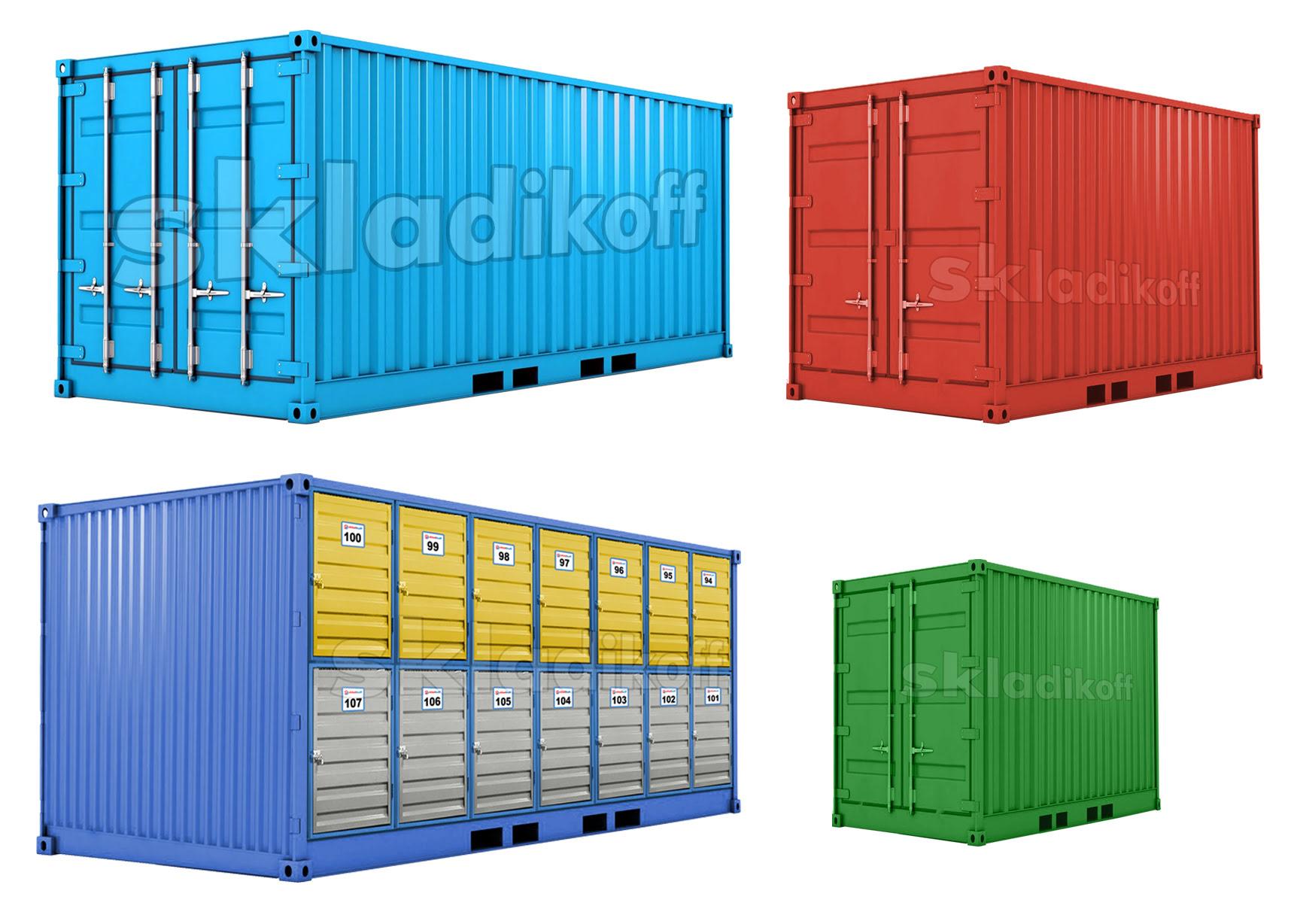 Виды складов для хранения
