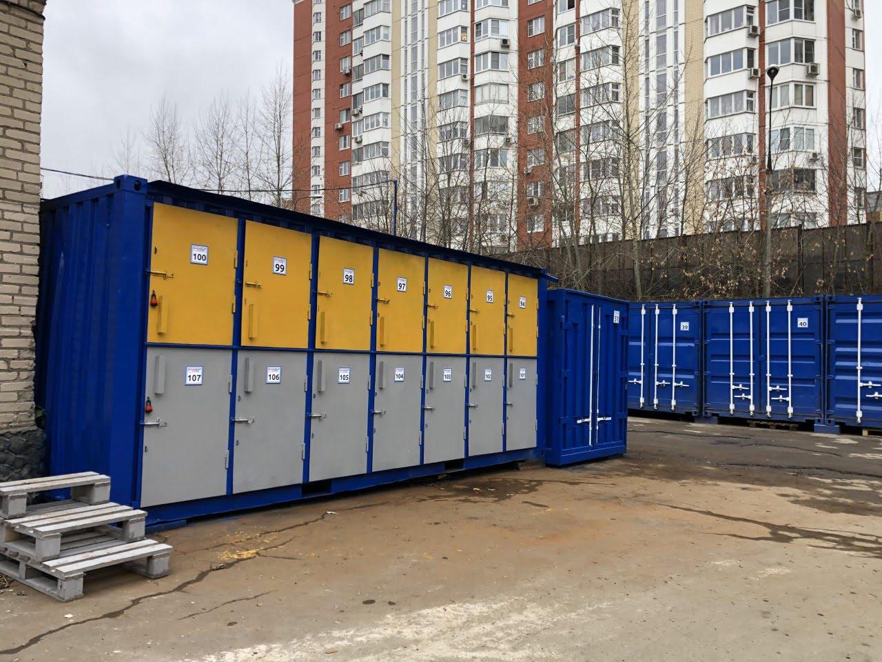Преимущества и недостатки холодного склада контейнера